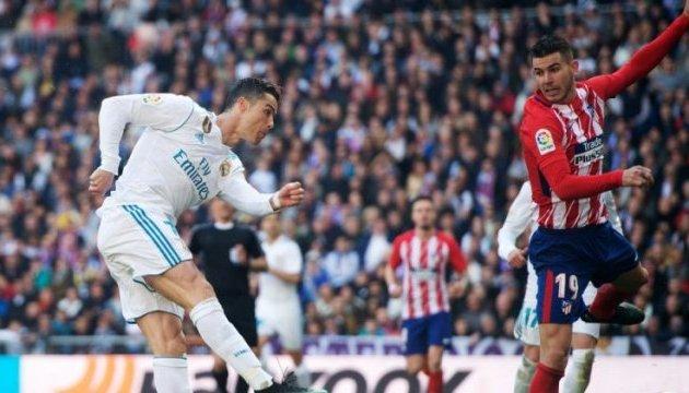 Ла Ліга: «Реал» і «Атлетико» зіграли внічию