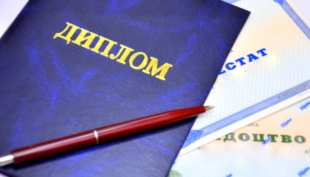МОН напомнило, что дипломы с оккупированных территорий не имеют юридической силы