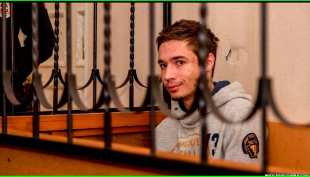 First court hearing on Pavlo Hryb's case to be held on July 23
