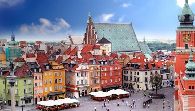 Українці - найактивніші покупці житла у Польщі серед іноземців