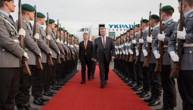 Порошенко розпочав візит до Німеччини