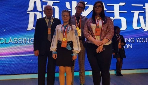 Ukrainian school students win competition of scientific developments in China
