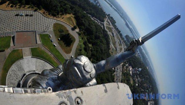 En la Estatua de la Madre Patria se abre una plataforma de observación