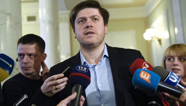 Покарання журналістів за фейки: у Раді сказали, коли підготують законопроект