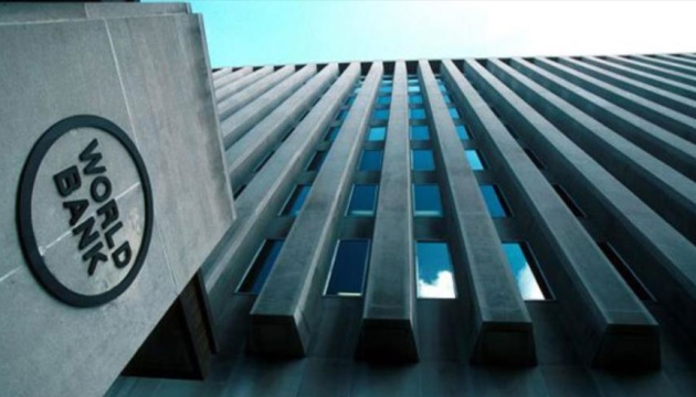 World Bank praises high efficiency of reforms in Ukraine's financial sector