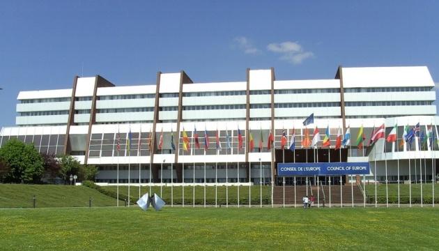 Россия уплатила в бюджет Совета Европы взнос за 2019 год
