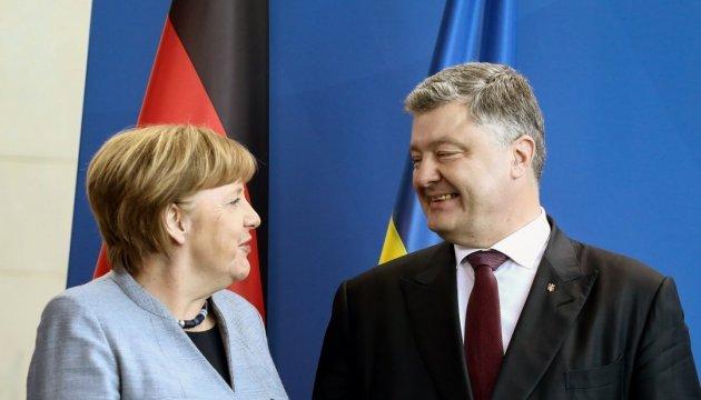 Україна та Німеччина проведуть спільний бізнес-форум