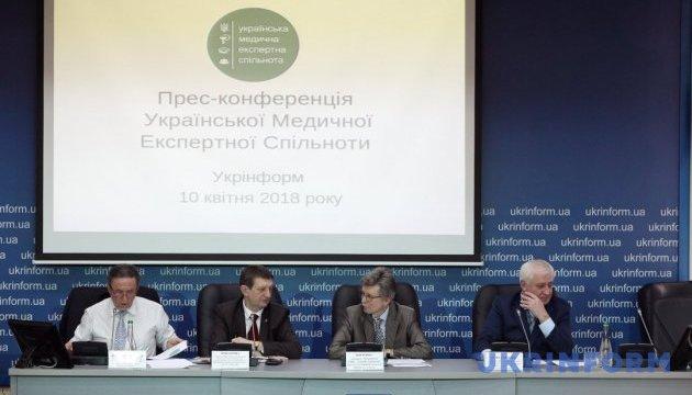 Українська медична експертна спільнота: якою бачить медицину через 10-15 років