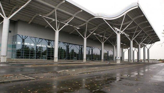 Арештоване майно аеропорту