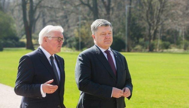 Порошенко 29 мая встретится с президентом Германии в Киеве