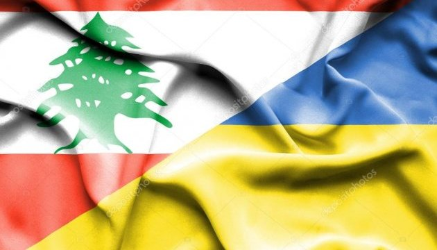 Mañana en Kyiv se abre el foro de negocios ucraniano-libanés
