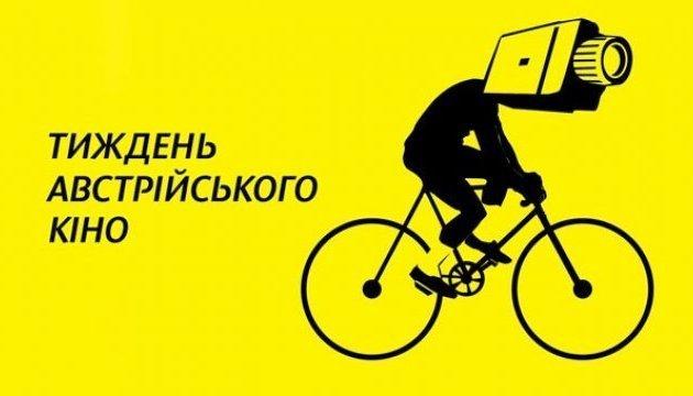 В Украине стартует