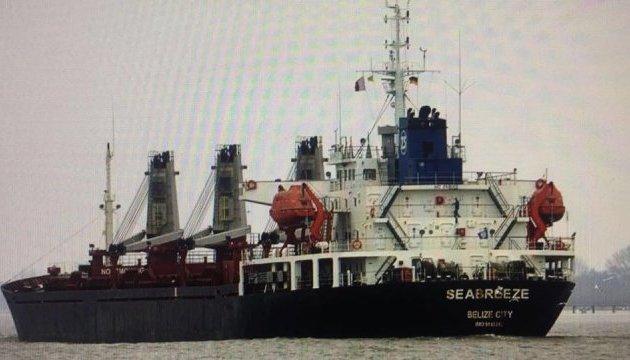 Суд арештував російське судно за незаконний видобуток піску в Чорному морі