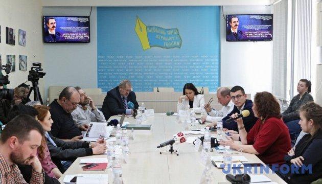 Несвобода слова: у Спілці журналістів обговорили проблеми в окупованому Криму