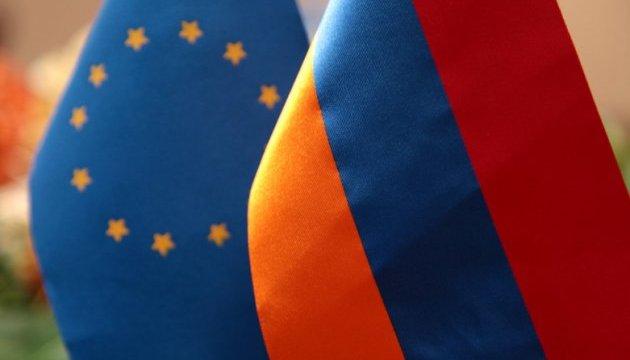Парламент Армении ратифицировал соглашение о расширенном партнерстве с ЕС