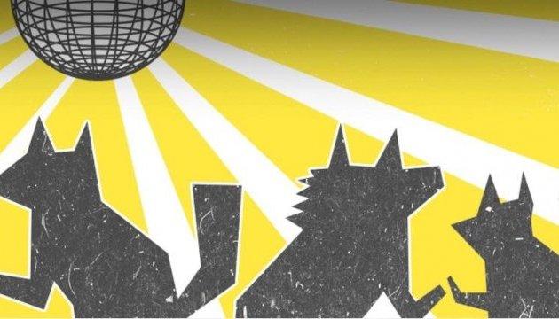 П'ятий фестиваль кіно та урбаністики