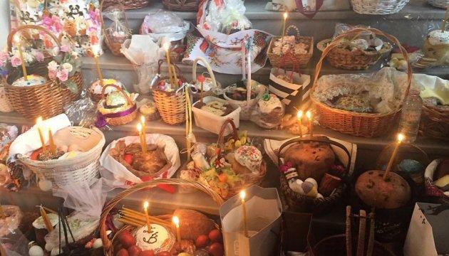 Як святкувала Великдень українська громада Стамбула