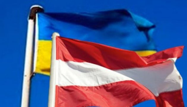 Honorary consulate of Ukraine opens in Austrian city of Graz