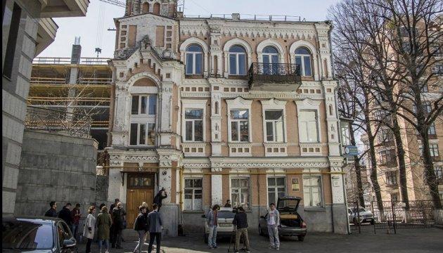 У Києві встановили меморіальний знак репресованій у радянські часи Ганні Ріхтер