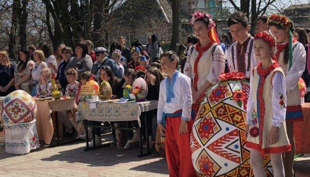 На Дніпропетровщині провели фестиваль писанок серед ОТГ