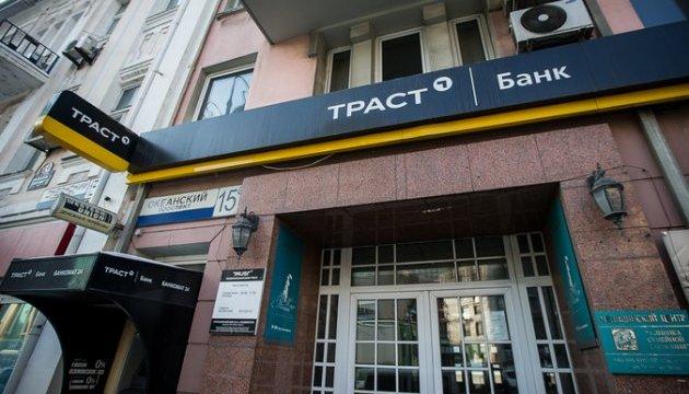 Фонд гарантування назвав причину банкрутства банку