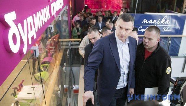 Киевские ТРЦ, что не устранят нарушения пожарной безопасности, закроют через суд - Кличко