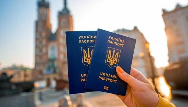 L'UE sans visas : Un demi-million d'Ukrainiens en ont déjà profité