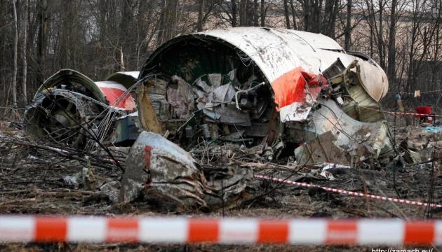 Смоленская катастрофа: комиссия заявляет, что самолет Качиньского был уничтожен взрывчаткой