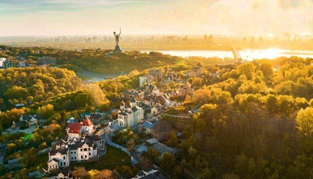 Легендарна Почайна: Місце хрещення Київської Русі-України