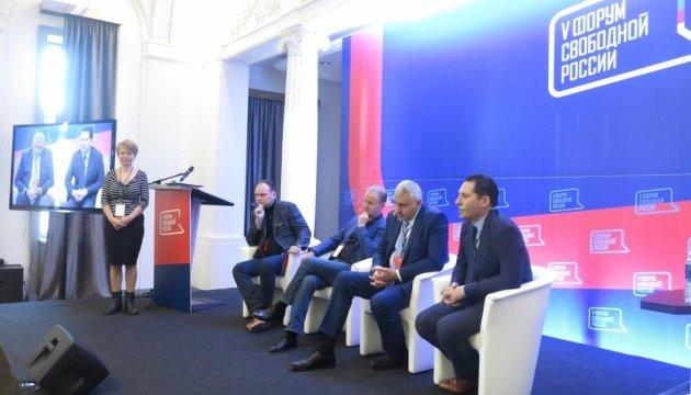 У Вільнюсі відкрився V Форум вільної Росії