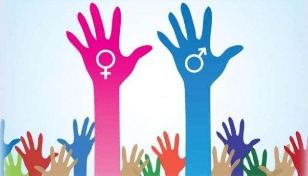 В ОБСЄ кажуть про відкат у просуванні політики рівності - Климпуш-Цинцадзе