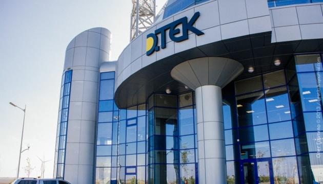 Антимонопольний комітет оштрафував ДТЕК Ахметова на 275 мільйонів