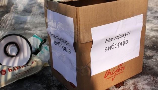 ОПОРА закликала ЦВК завчасно надати роз'яснення щодо