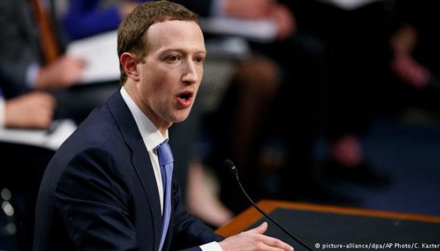 Цукерберг визнав, що його особисті дані також потрапили до Cambridge Analytica