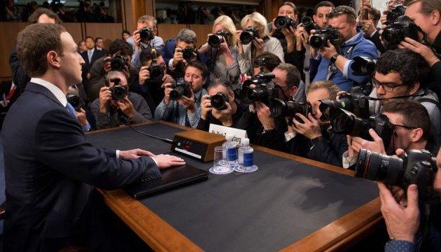 Цукерберг согласился на трансляцию своего выступления в Европарламенте