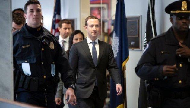Свідчення Цукерберга в Конгресі: не вразили, але $20 млрд – дали
