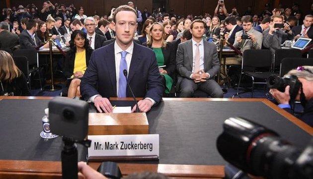 Цукерберга хочуть заслухати в Європарламенті