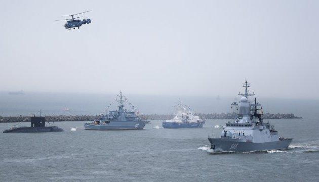 Російські кораблі залишили сирійський порт Тартус через можливий авіаудар
