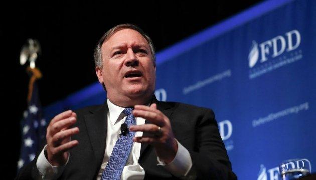Госсекретарь США сразу после назначения отправляется в Европу и на Ближний Восток