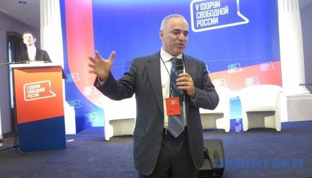 Закінчився перший день опозиційного V Форуму вільної Росії