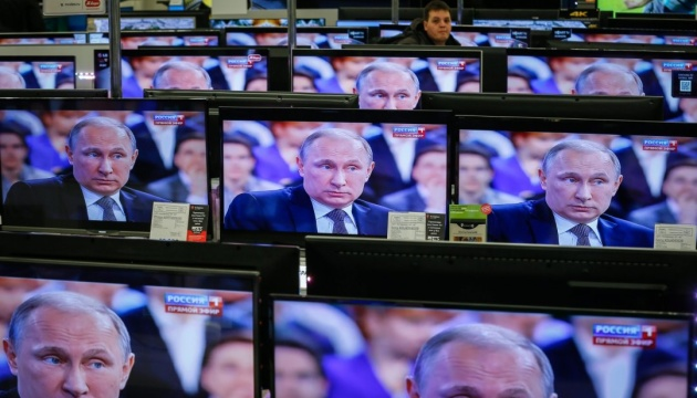 #ВимкниРосійське: активисты запустили инициативу по очистке информпространства