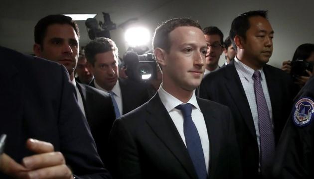 Facebook опоздал с защитой личных данных – Цукерберг