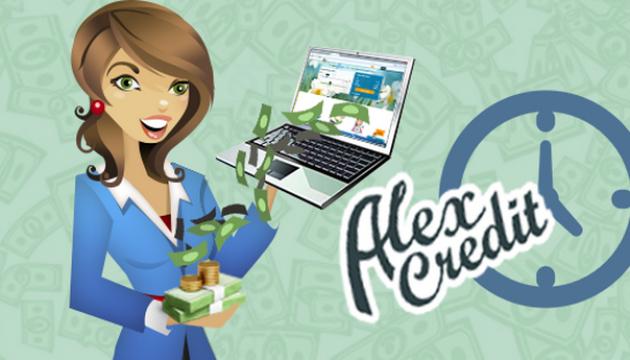 Позика онлайн на карту від мікрофінансової компанії AlexCredit