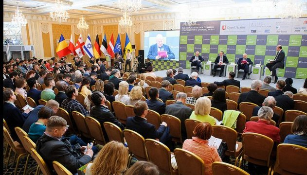 Найважливіша боротьба за демократію у світі відбувається в Україні - безпековий форум