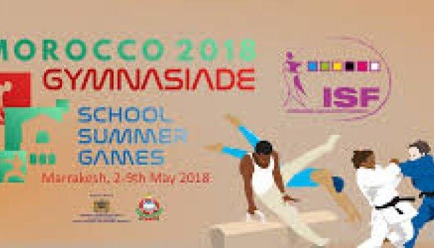 У Всесвітній літній гімназіаді-2018 виступлять понад 120 українських школярів