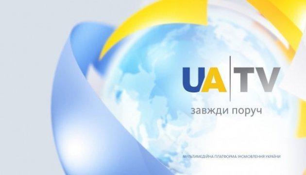 La web-télé d'information UA | TV lance sa version en langue arabe