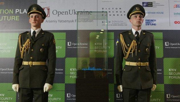 У Києві стартує XI Безпековий форум