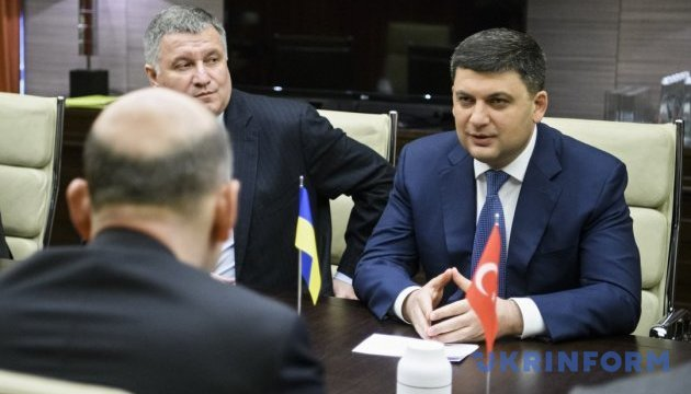 Ukraine's Interior Ministry to cooperate with Turkey in countering terrorism and extremism