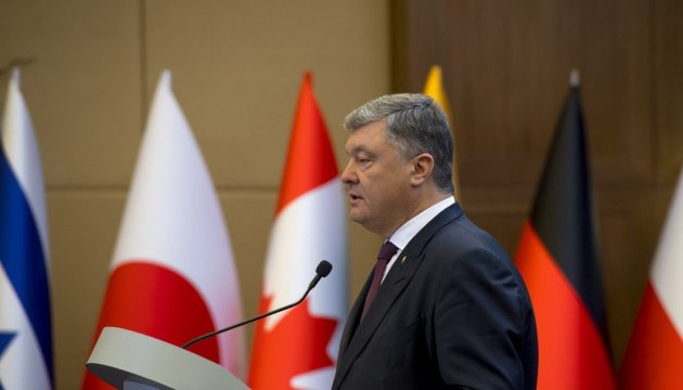 Poroshenko inicia la derogación de las disposiciones del Tratado de Amistad, Cooperación y Asociación entre Ucrania y Rusia