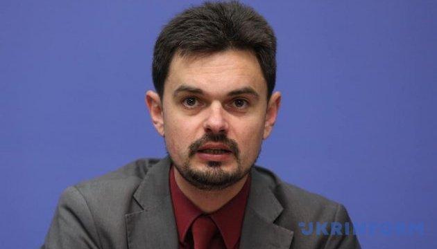 Развенчать все российские мифы об Украине – МИП готовит масштабный проект